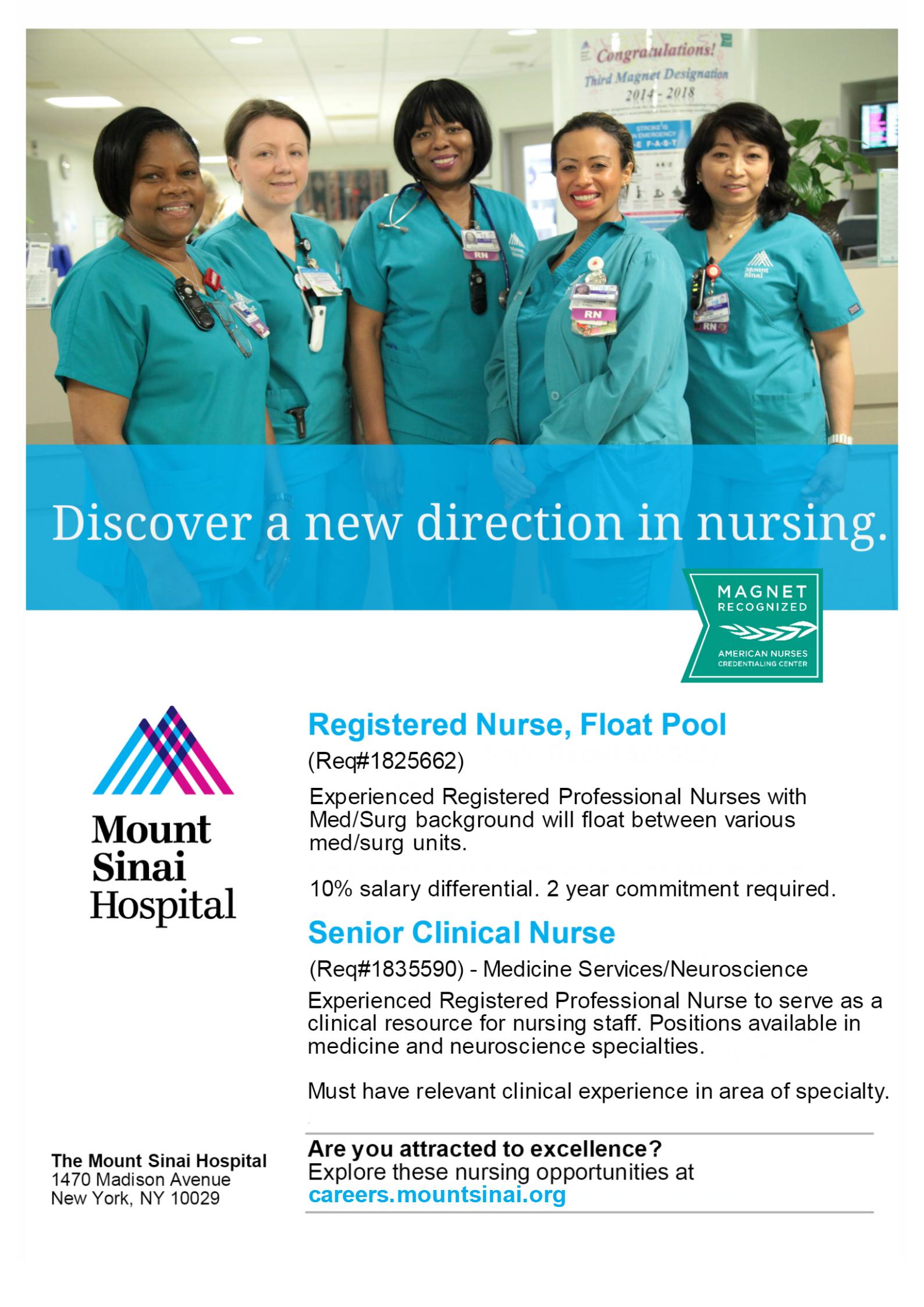Nursing_Intranet